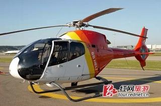 重庆通航公司完成首单本地直升机售后回租业务