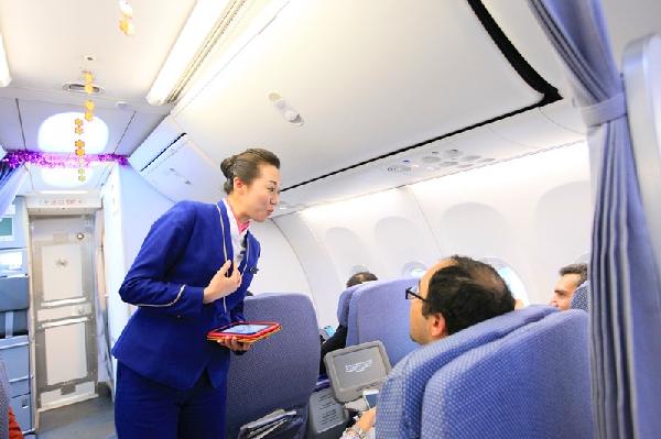 """南航乌鲁木齐—迪拜航线启动""""机上升舱""""业务"""