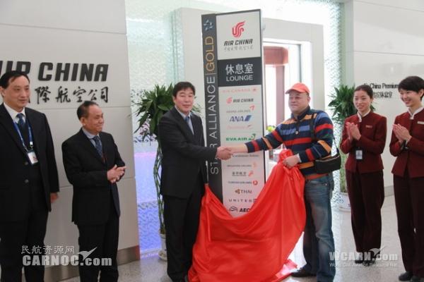 天津T2航站樓國航國內貴賓休息室正式啟用