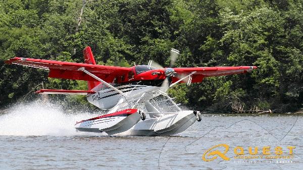 日本瀨戶內控股收購Quest飛機公司