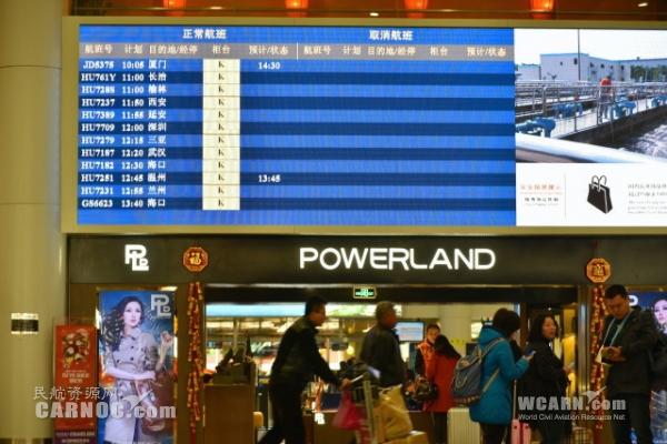 航班正常管理罚单:2家航司4座机场受罚!