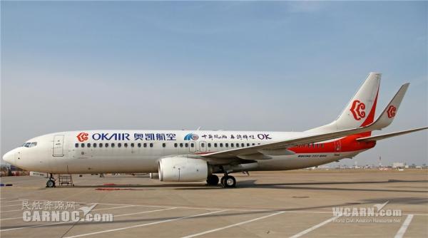 奥凯航空成立十周年 机队规模达28架