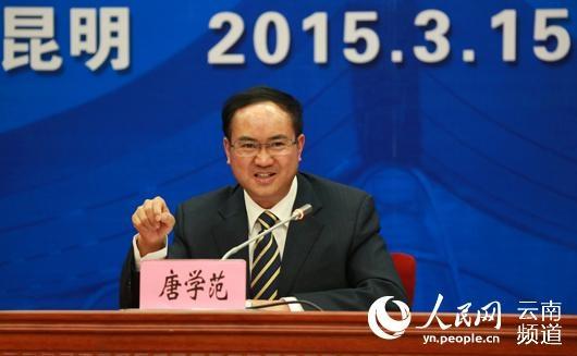 2020年 云南将开通国内外航线410条以上