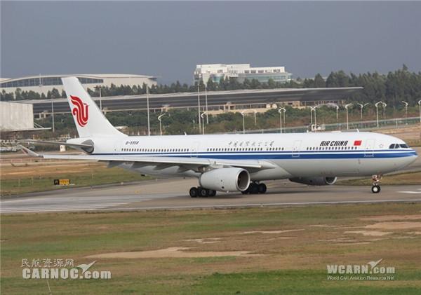 数据:全球在役A330飞机1069架 亚太区最多