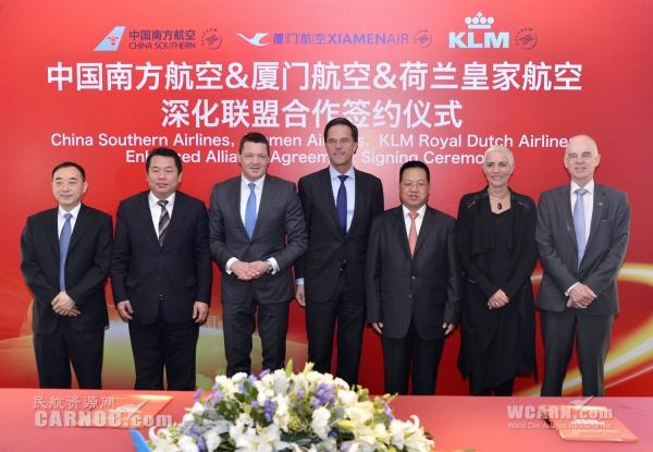厦航辟首条洲际航线 阿姆斯特丹航线时刻公布