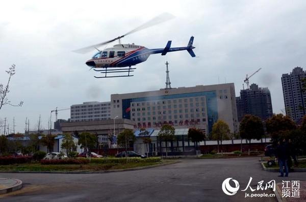 注资1亿元 江西首家民营通航企业实现首飞