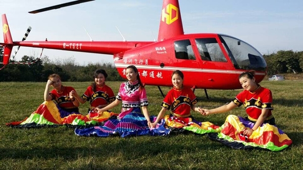 直升机+景区 贵州首开低空旅游新模式