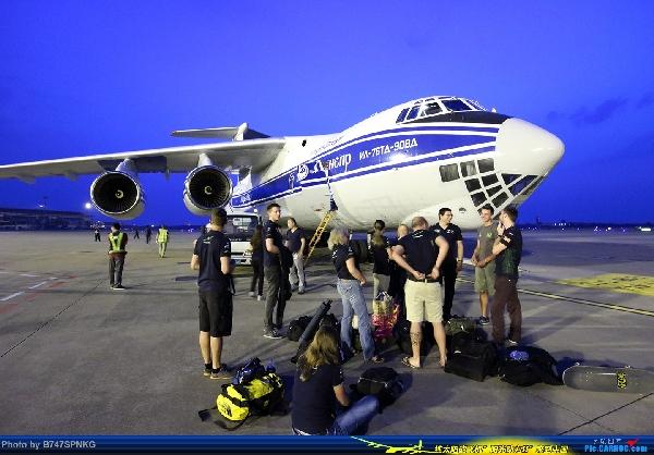新鲜出炉!阳光动力先行军乘伊尔76抵达南京