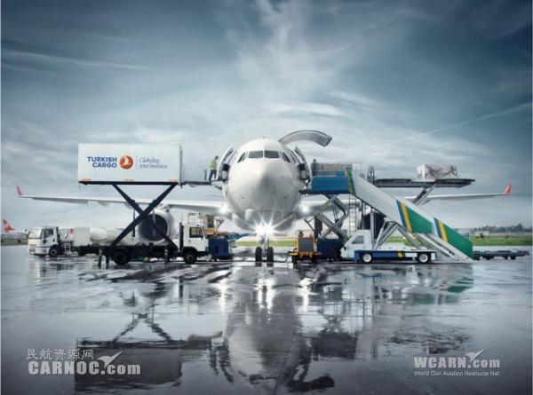 土耳其航空开通美国芝加哥货运航线