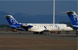 """G52687航班上接待了一位""""特殊""""旅客…"""