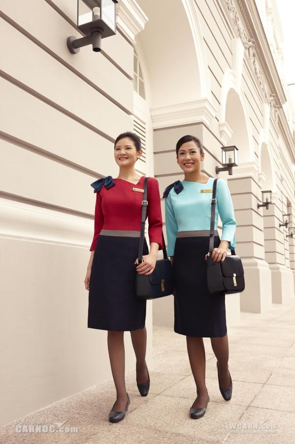 Silkair singapore cabin crew slideshow 3 youtube for Spa uniform singapore
