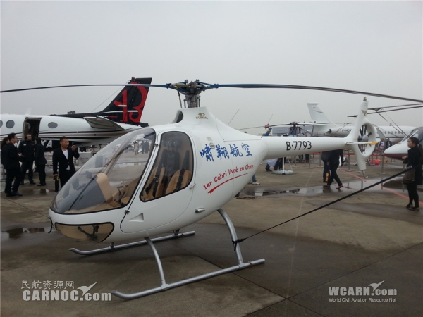 北京通航与啸翔通航于ABACE首日签署合作协议