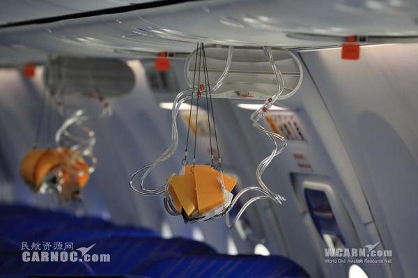 旅客朋友,你会戴机舱中的氧气面罩吗?