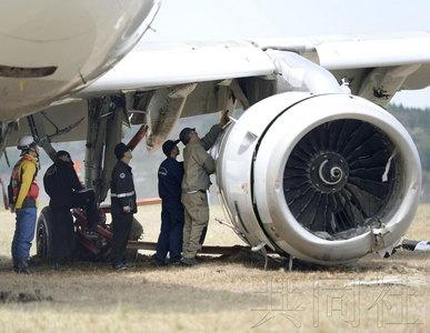 韩亚航空客机引擎或曾接触广岛机场地面