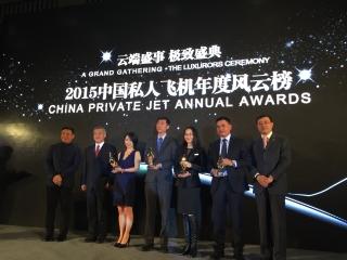 汉宇航空亮相ABACE 获年度最佳飞行保障奖