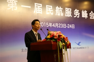 厦门航空副总经理黄火灶致开幕词。 (摄影:崔振涛)