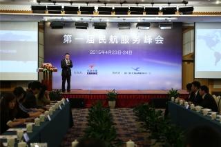 民航资源网CEO郑洪峰发布《2014年度民航旅客服务评测报告》。 (摄影:崔振涛)