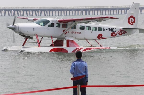 """上海水上飞机游览今夏开通 可做""""大动作"""""""