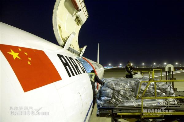 国货航启运援尼救援物资 B757货包机起飞