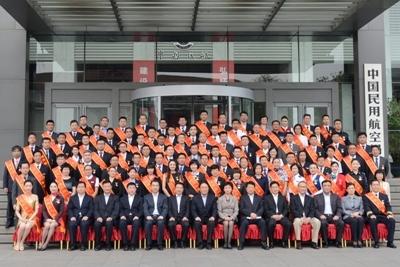 全国民航五一表彰大会:145个单位和个人受奖