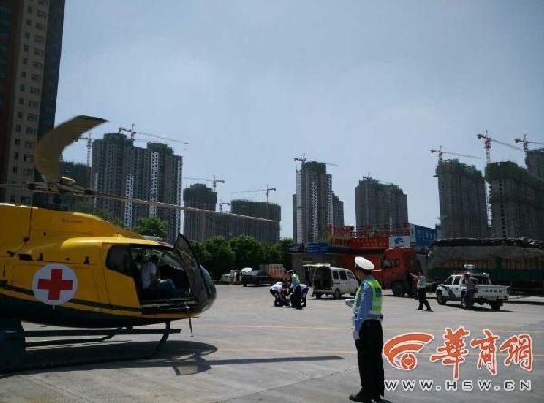 西安一心梗病人亟待抢救 直升机将其送医