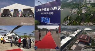 上海后滩直升机场五一正式启用