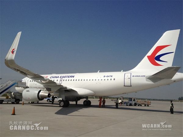 东航西北引进今年第2架A319 首飞鄂尔多斯航线