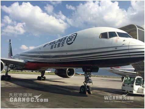 顺丰航空调配757货机运载救援物资飞尼泊尔