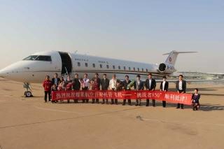 """耀莱航空将运营亚洲最大""""挑战者850""""公务机队"""