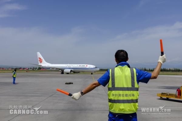 国航开通北京—克拉玛依—伊宁航线