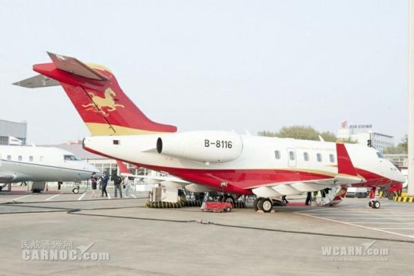 漢華航空組建深圳基地