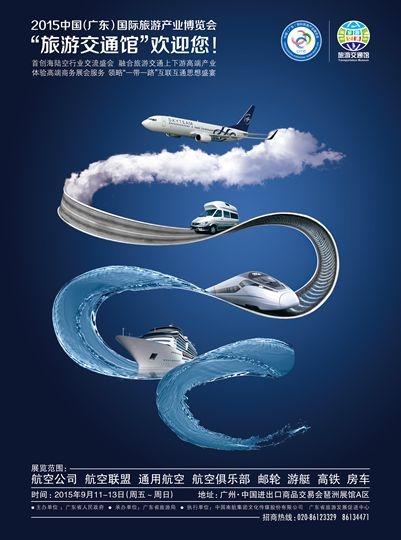 中国北京国际科技产业博览会科博会官方网站