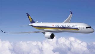 收首架A350飞机 设置高端经济舱-最新最全的民航消息,航空公司