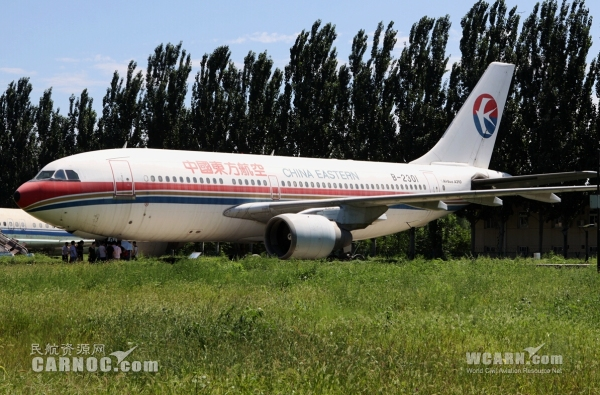 民航貼圖:中國大陸首架空客A3xx飛機在哪?