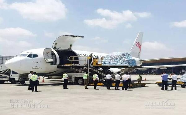 云南机场地服保障长龙航空首航达卡货运航线