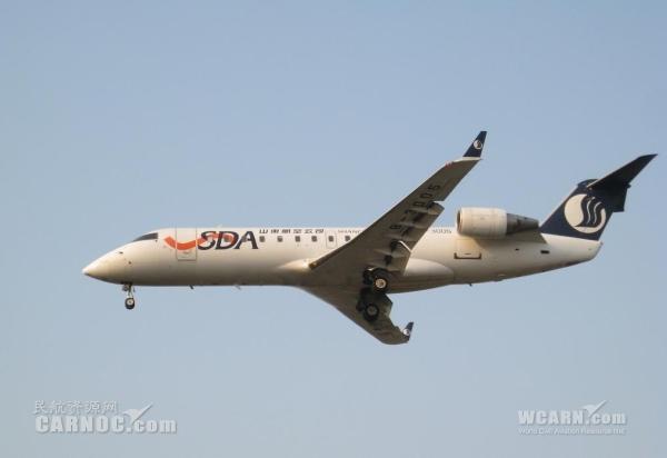 B-3005交付新誉宇航 CRJ200机型告别山航机队
