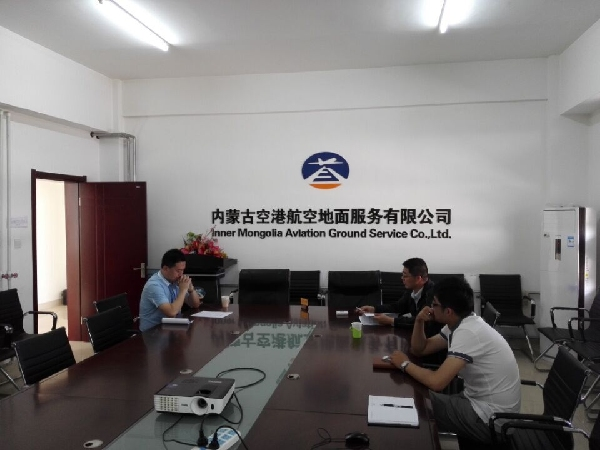 华夏航空货运负责人走访内蒙古空港地服公司