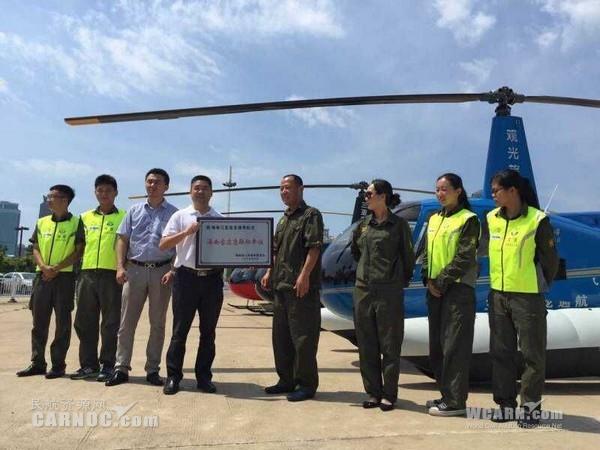 海南应急办与亚龙建立应急联动 救援又添新力量