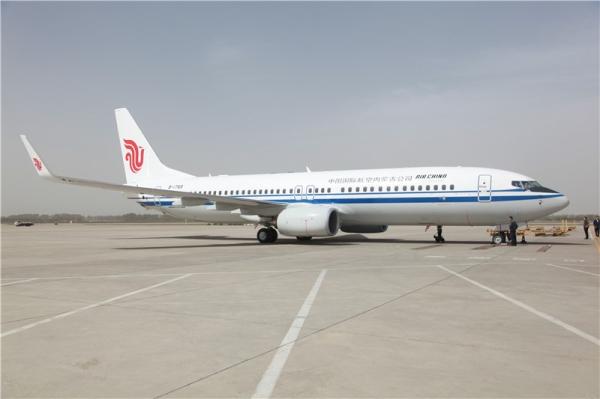 飞机的星形�yb�9�._标志着b-1769号飞机正式加盟中国国际航空内蒙古有限公司.