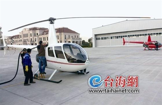 又有两架直升机将入厦 厦门未来可