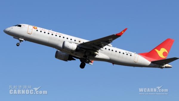 民航贴图:追踪各型飞机在中国民航的首架(下)