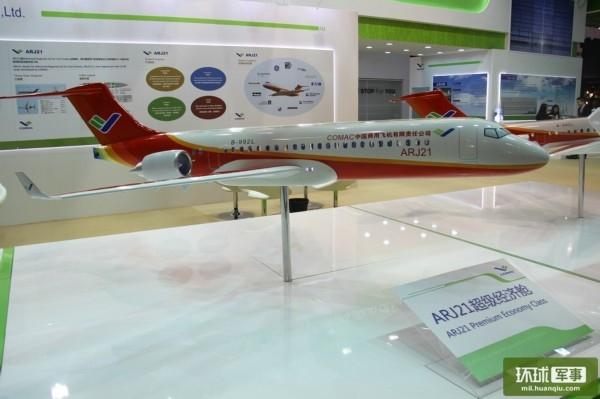 中国航空工业仍处追赶者位置 需长期投入钻研