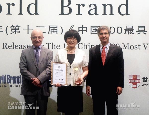 年增值近50亿 山航蝉联中国500最具价值品牌