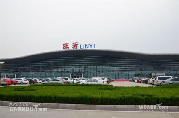 臨沂機場6月28日開通首個國際航班