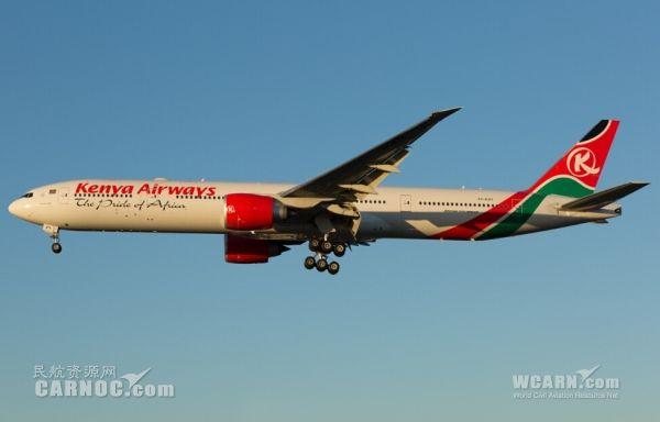 """向CEO""""逼宫"""" 肯尼亚航空飞行员28日罢工"""
