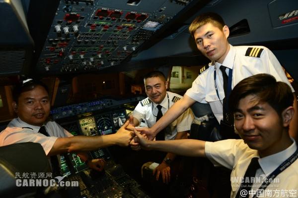 南航A380执飞北京—阿姆斯特丹航线