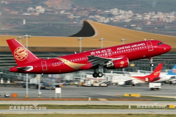 吉祥航空備戰暑運 上海新開2條國際新航線
