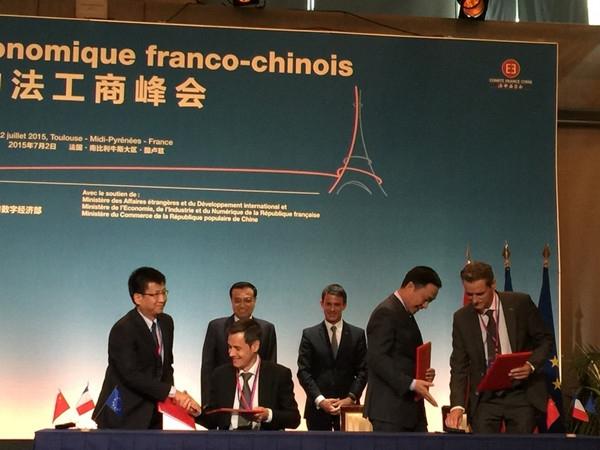 中航通飞与法国飞鲸公司合作开发重载飞艇