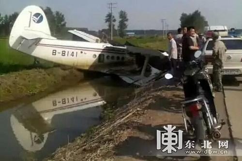 黑龙江一架农用喷药飞机引擎故障 坠落水区