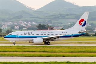 新疆管理局与河北航空座谈 支持其在疆发展
